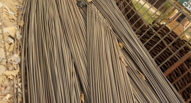 Iron Rods: Cost of Reinforcements in Nigeria 2021